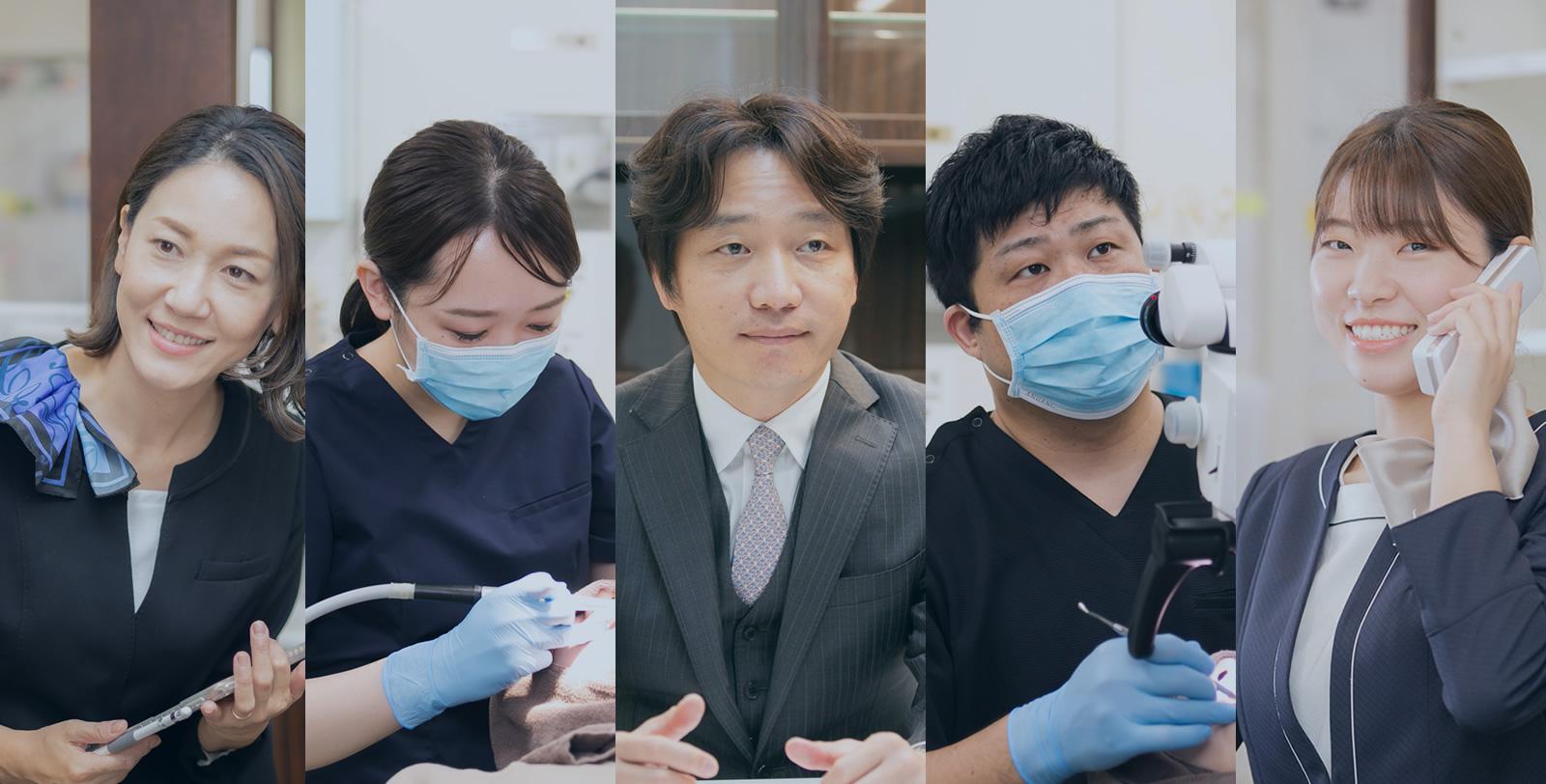 豊田市・岡崎市の歯医者「すまいる歯科」インプラント・小児・審美・矯正の歯医者さん