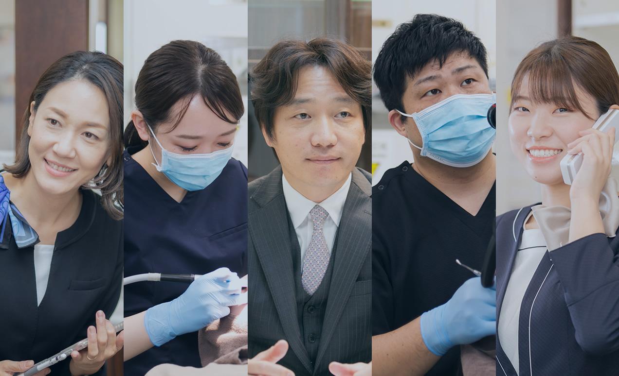 豊田市・岡崎市の歯医者「すまいる歯科」インプラント・小児・審美・矯正の歯医者さん|スマホ